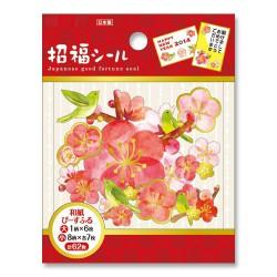 Sakuras & Birds Stickers Sack