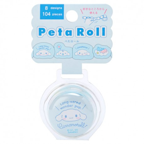 Peta Roll Cinnamoroll Peel-Off Washi Tape