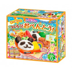 Popin' Cookin' DIY Kit Bento