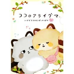 Kokoro Araiguma Hugs File Folder