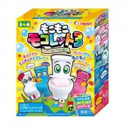 Moko Moko Mokolet Toilet DIY Kit