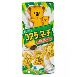 Biscoitos Koala March Chocolate