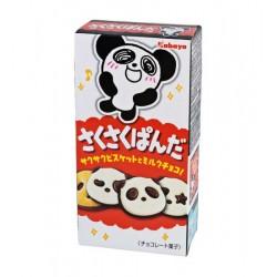 Biscoitos Sakupan Panda Chocolate