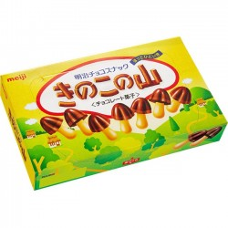 Biscoitos Cogumelos Kinoko Chocolate