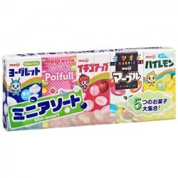 Sortido Mini Guloseimas Meiji