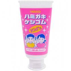 Toothpaste Eraser