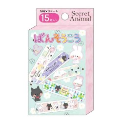 Tiritas Secret Animal