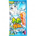 Watagamu Cotton Candy Soda