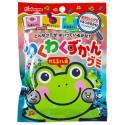 Waku Zukan Frogs Gummies