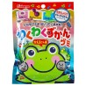 Waku Zukan Frogs Gummy