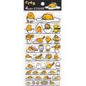 Stickers 4 Size Gudetama