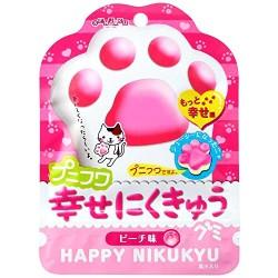 Happy Nikukyu Gummies Peach