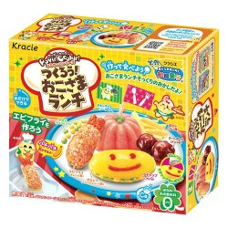 Popin' Cookin' DIY Kit Okosama Lunch