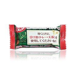 Mini Kit Kat Biscoito Manteiga