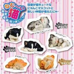 Figura Sleepy Neko Gashapon