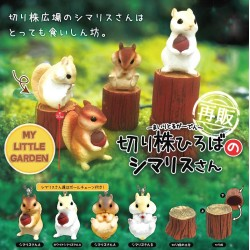 Little Garden Charm Gashapon