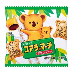 Biscoitos Koala March Mini Pack Chocolate