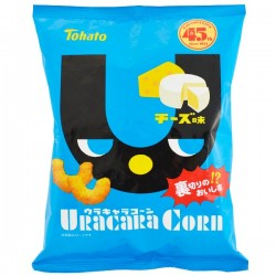 Uracara Corn Snack Cheese