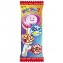 Kawarinbo Lollipop