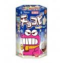 Chocobi Corn Snack Hot Milk
