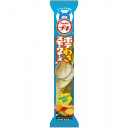 Petit Snack Batatas Fritas Wasabi