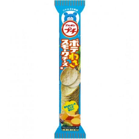 Petit Wasabi Potato Crisps