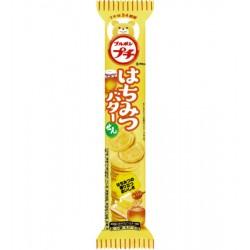 Petit Honey Butter Potato Crisps