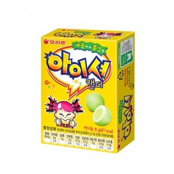 Super Sour Apple Chewy Candy