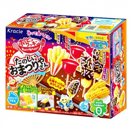 Popin' Cookin' DIY Kit Tanoshii Omatsuriyasan