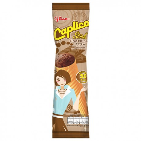 Wafer Cone Caplico Chocolate