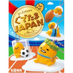 Re-Ment Gudetama Japan Sports