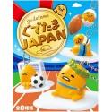 Gudetama Japan Sports Re-Ment