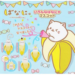 Colgante Bananya Gashapon