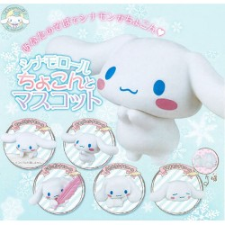 Mini Figura Cinnamoroll Gashapon