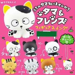 Pendente Tama & Friends Gashapon