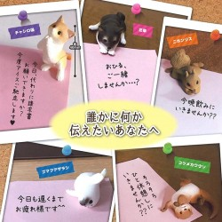Hey Animal Mini Figure Gashapon