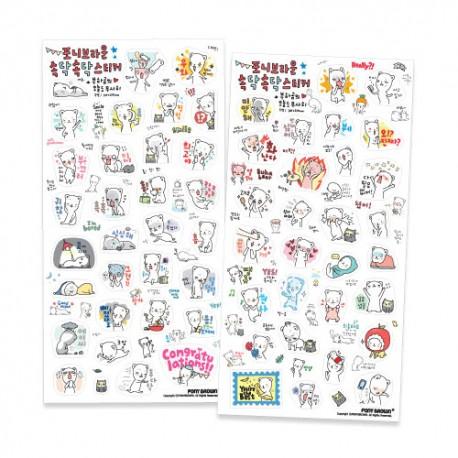 Talk Talk Buha Bear Stickers