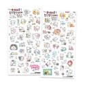 Talk Talk Buha Bear Stickers Set