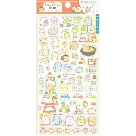 Sumikko Gurashi Daidokoro Planner Stickers