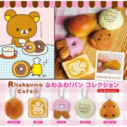 Rilakkuma Cafe Squishy Gashapon