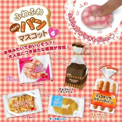Mini Bread Squishy Series 4 Gashapon