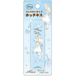 Alice Tea Time Stapler