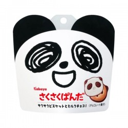 Sakupan Panda Biscuits Pack Chocolate