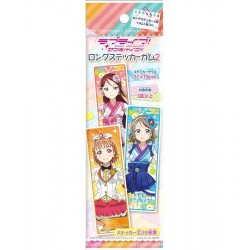 Pastilha Elástica Love Live! Sunshine Stickers