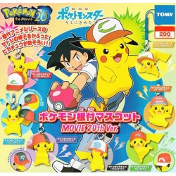 Pendente Pokémon Movie 20 Gashapon