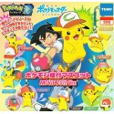 Pokémon Movie 20 Charm Gashapon