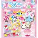 Hoppe-Chan Puffy Stickers Gashapon