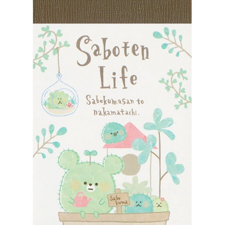 Saboten Life Mini Memo Pad