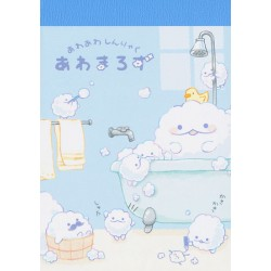 Awa Bath Bubbles Mini Memo Pad