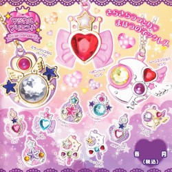 Magical Prier Pendant Gashapon
